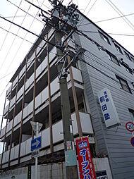 酉島マンション[5階]の外観