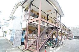 南郷マンション 西[2階]の外観