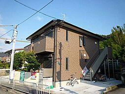 大阪府池田市畑3丁目の賃貸アパートの外観