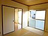 居間,2DK,面積39.6m2,賃料4.0万円,JR常磐線 赤塚駅 バス15分 徒歩3分,,茨城県水戸市見和2丁目843番地