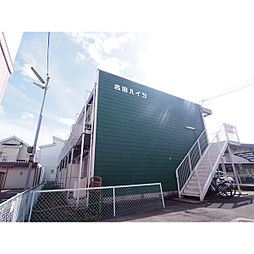 吉田ハイツ[0202号室]の外観