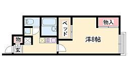 的形駅 3.9万円