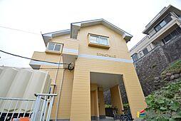 和白駅 1.7万円