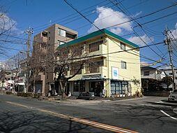 藤香ビル[3階]の外観