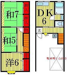 [テラスハウス] 東京都足立区関原2丁目 の賃貸【東京都 / 足立区】の間取り