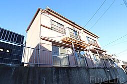 山陽電鉄本線 霞ヶ丘駅 徒歩18分の賃貸アパート