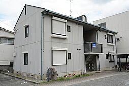 兵庫県伊丹市広畑2丁目の賃貸アパートの外観