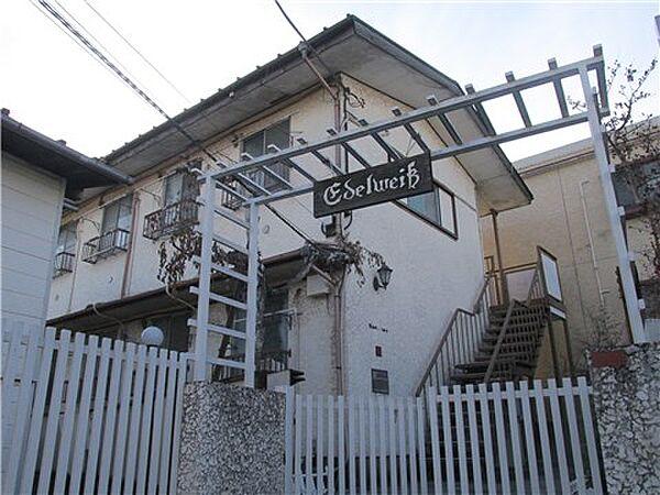 東京都杉並区久我山3丁目の賃貸アパートの外観