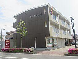 パレスインビレッジ II[2階]の外観
