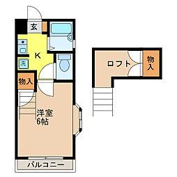 坂本町 2.5万円