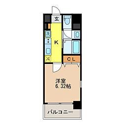 白木 4.9万円
