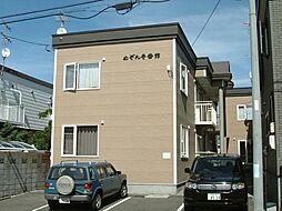 北海道函館市高盛町の賃貸アパートの外観