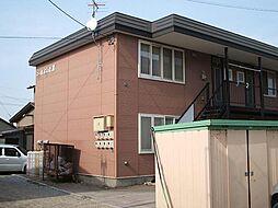 北海道函館市吉川町の賃貸アパートの外観