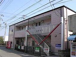 メゾン千[2階]の外観