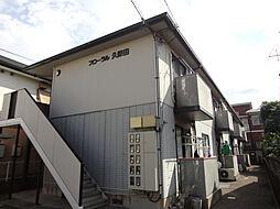 愛媛県新居浜市久保田町3丁目の賃貸アパートの外観
