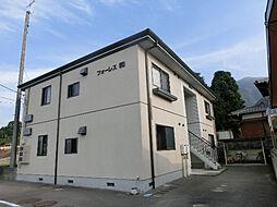 フォーレス和(のどか)[1階]の外観