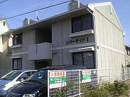滋賀県大津市神領2丁目の賃貸アパートの外観