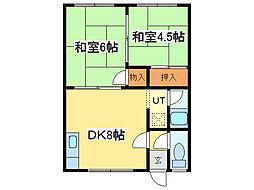新光マンション[2階]の間取り