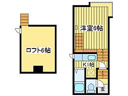テラコートナッソ[3階]の間取り