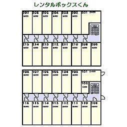 🉐敷金礼金0円!🉐レンタルボックスくん