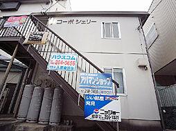 コーポシェリー[1階]の外観