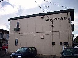 ルミナンス木方 B棟[1階]の外観