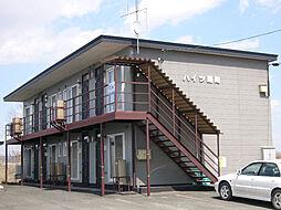 北海道北見市錦町の賃貸アパートの外観