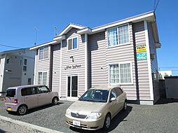 北海道北見市とん田西町の賃貸アパートの外観