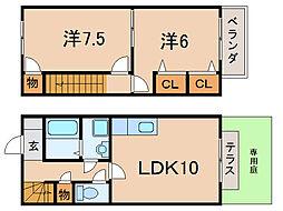 [テラスハウス] 滋賀県大津市大江7丁目 の賃貸【/】の間取り