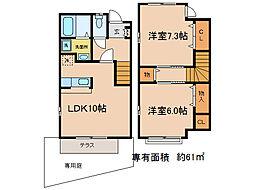 ロベリアNAKANOI・II[1階]の間取り