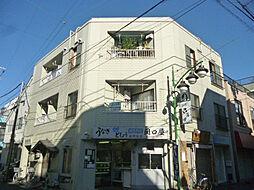 長谷ビル[2階]の外観