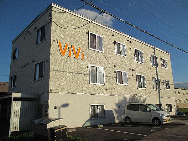 ViVi 1階の賃貸【北海道 / 恵庭市】