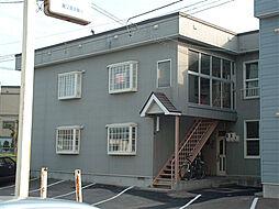北海道函館市昭和3丁目の賃貸アパートの外観