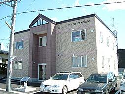 北海道亀田郡七飯町桜町1丁目の賃貸アパートの外観