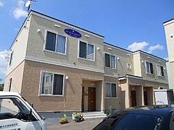 北海道亀田郡七飯町本町5丁目の賃貸アパートの外観