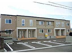 北海道亀田郡七飯町鳴川5丁目の賃貸アパートの外観
