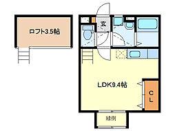 ARPEGE[2階]の間取り