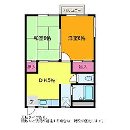 グリーンハウスII[2階]の間取り
