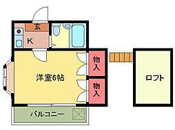 泉第2[2階]の間取り