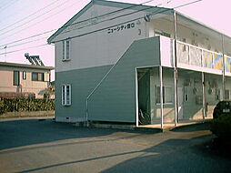 ニューシティ田口[102号室]の外観