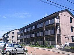 ブルームガーデン[2階]の外観