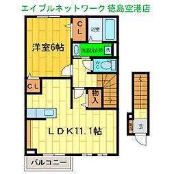パールハウスC 2階1LDKの間取り