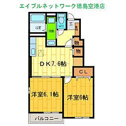 メゾン・M II 1階2DKの間取り