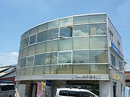 サンシャインヒル[2階]の外観