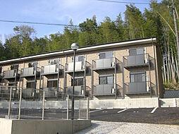 サンモール緑A棟[2階]の外観