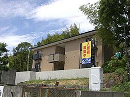 サンモール緑B棟[2階]の外観
