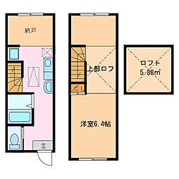 メゾンサニーヒル[1階]の間取り