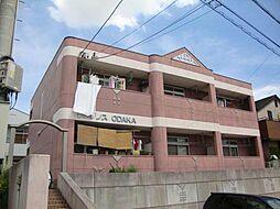 レジデンスODAKA[1階]の外観