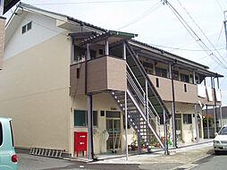 第2幸荘[2階]の外観