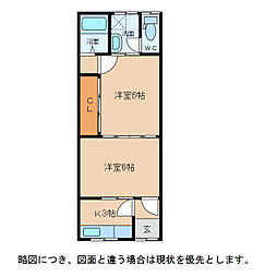 第2幸荘[2階]の間取り